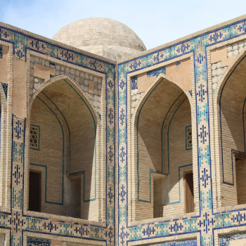 Arches in Bukhara City Centre